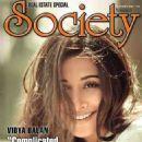 Vidya Balan - 454 x 577