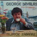 George Savalas - 225 x 203