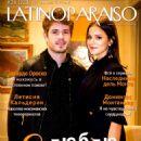 I Love Paraisópolis - 454 x 639