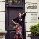 Giovanna Battaglia - S Moda Magazine Pictorial [Spain] (October 2013) - 454 x 618
