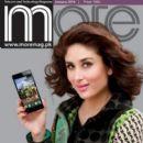 Kareena Kapoor - More Magazine Pictorial [India] (January 2014)