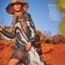 Emily Baker - Marie Claire Magazine Pictorial [Australia] (March 2015) - 454 x 613