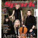 Eicca Toppinen, Paavo Lotjonen, Perttu Kivilaakso, Mikko Sirén - Spark Magazine Cover [Czech Republic] (September 2010)