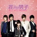 Korean Drama Boys Before Flowers Pictures - 454 x 628