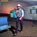 Dan Seals - Won't Be Blue Anymore