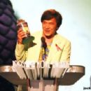 Jackie Chan At The 1995 MTV Movie Awards