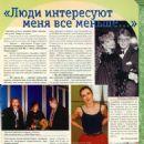 Urmas Ott - TV Park Magazine Pictorial [Russia] (29 June 1998) - 454 x 602