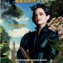 Miss Peregrine's Home for Peculiar Children (2016) - 454 x 671