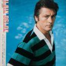 Alain Delon - Screen Magazine Pictorial [Japan] (August 1981) - 454 x 721