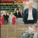 Richard Gere - Otdohni Magazine Pictorial [Russia] (26 August 1998)