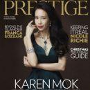 Karen Mok - Prestige Magazine Cover [Hong Kong] (December 2016)