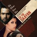 Ek Thi Daayan 2013 movie new posters - 300 x 444