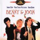 Benny & Joon (1993) - 300 x 423