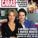 Carolina Ferraz and Murilo Benicio - 454 x 625