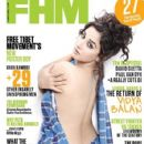 Vidya Balan - FHM Magazine Pictorial [India] (March 2012)
