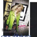Pixie Geldof Nylon Japan November 2009 - 451 x 600