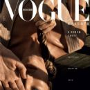 Candice Swanepoel – Vogue Magazine Russia (November 2020) - 454 x 588