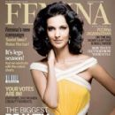 Poorna Jagannathan - Femina Magazine Pictorial [India] (March 2012)