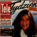 Beata Pozniak - Tele Tydzień Magazine [Poland] (26 May 1997)