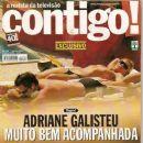Adriane Galisteu & Rubens Gimenes Neto in Bahia - 2003