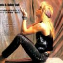 Bret Michaels - Music Life Magazine Pictorial [Japan] (July 1990) - 454 x 292