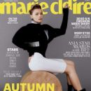 Chloe Moretz – Marie Claire Korea Cover (November 2019)