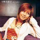 Misako Uno - 380 x 466