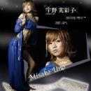 Misako Uno - 430 x 500