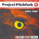 Project Pitchfork (1) 1991-1996