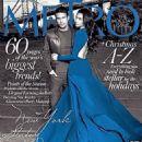 Sam Milby - Metro Magazine Pictorial [Philippines] (December 2012) - 454 x 545