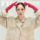 Coco Rocha - Madame Figaro Magazine Cover [China] (March 2019)
