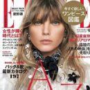 Elle Japan September 2019 - 454 x 612
