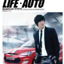 Pictures of Lee Min Ho for Hyundai Veloster - 454 x 654