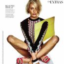 Inguna Butane - Harper's Bazaar Magazine Pictorial [Spain] (July 2015)