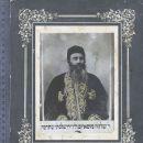 Shlomo Moussaieff (rabbi)