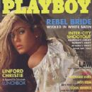Shauna Sand - Playboy Magazine Cover [South Africa] (August 1996)
