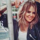 Maja Sablewska - InStyle Magazine Pictorial [Poland] (July 2011) - 454 x 308