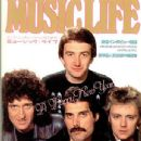 Roger Taylor, Freddie Mercury, Brian May, John Deacon - Music Life Magazine Cover [Japan] (January 1982)