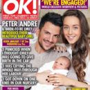 Emily Macdonagh & Peter Andre
