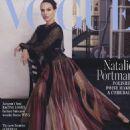 Natalie Portman - 454 x 565