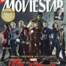 Avengers: Age of Ultron - Movie Star Magazine Cover [Japan] (August 2015)