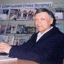Renald Knysh