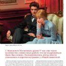 Svetlana Khodchenkova - Caravan of Stories Magazine Pictorial [Russia] (August 2015)