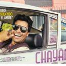 Chayanne - TV Y Novelas Magazine Pictorial [United States] (December 2017)