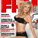 Hot Babes Daiana Anghel Fhm Romania October 2010 - 454 x 634