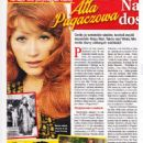 Alla Pugacheva - Retro Magazine Pictorial [Poland] (April 2016)
