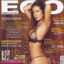 Soraia Chaves - Ego Magazine Pictorial [Portugal] (January 2005) - 454 x 570