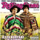 Illya Kuryaki and the Valderramas - Rolling Stone Magazine Cover [Argentina] Magazine Cover [Argentina] (2 October 2012)