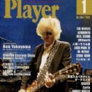 Jimmy Page - Young Mates Music Player Magazine Cover [Japan] (January 2013)