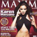 Karen Manzano Maxim Mexico April 2011 - 454 x 616